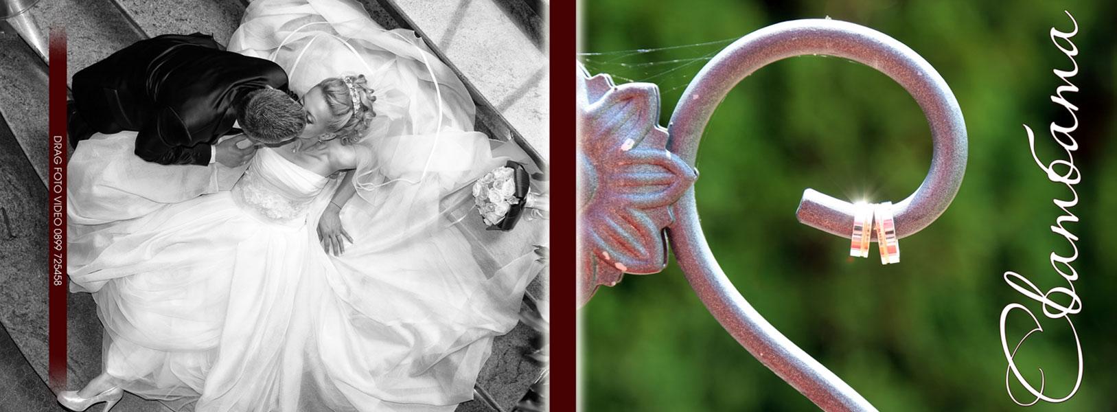 Drag Studio | Детска и сватбена фотография. | 00-.jpg