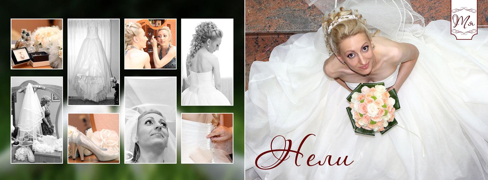 Drag Studio | Детска и сватбена фотография. | 06-7.jpg