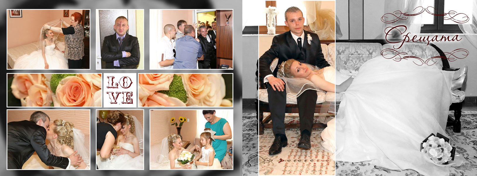 Drag Studio | Детска и сватбена фотография. | 08-9.jpg