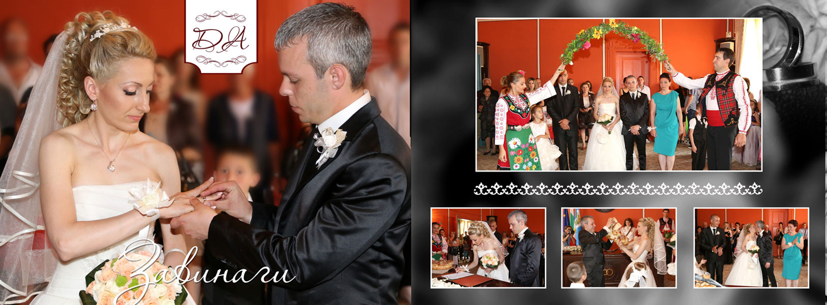 Drag Studio | Детска и сватбена фотография. | 12-13.jpg