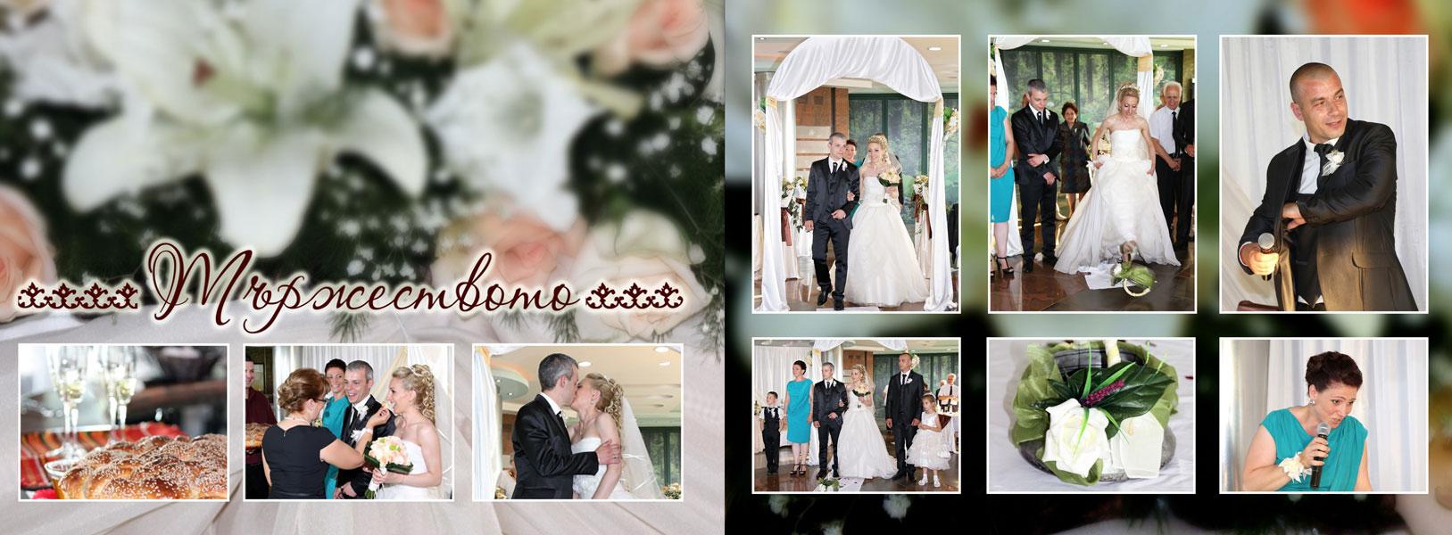Drag Studio | Детска и сватбена фотография. | 24-25.jpg